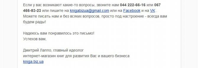 Etiket-email-5