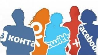 Social-seti_big