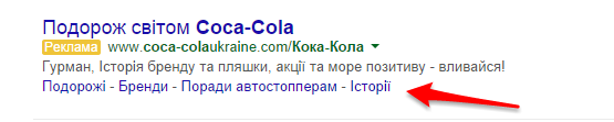 adwords-cola